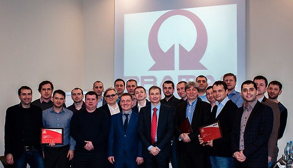 Distributors meeting_Russia
